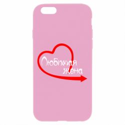 Чехол для iPhone 6 Plus/6S Plus Любимая жена