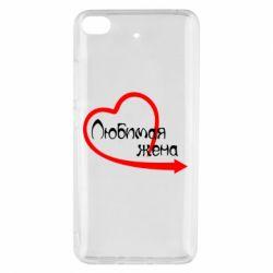 Чехол для Xiaomi Mi 5s Любимая жена