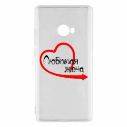 Чехол для Xiaomi Mi Note 2 Любимая жена