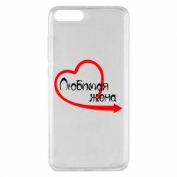 Чехол для Xiaomi Mi Note 3 Любимая жена