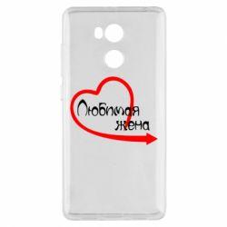 Чехол для Xiaomi Redmi 4 Pro/Prime Любимая жена