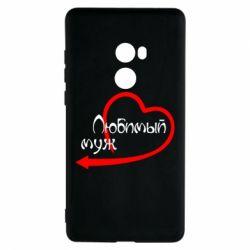 Чехол для Xiaomi Mi Mix 2 Любимый муж