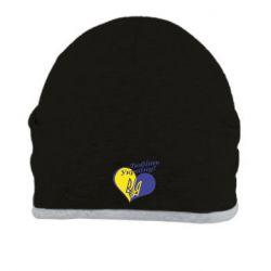 Шапка Любіть нашу Україну - FatLine