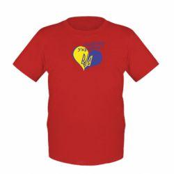 Детская футболка Любіть нашу Україну - FatLine