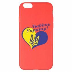 Чехол для iPhone 6 Plus/6S Plus Любіть нашу Україну