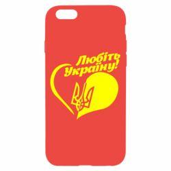 Чохол для iPhone 6/6S Любіть Україну