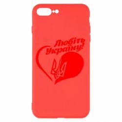 Чохол для iPhone 7 Plus Любіть Україну