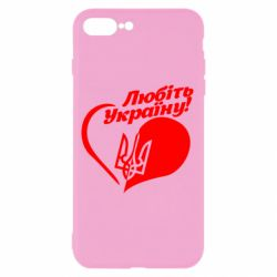 Чохол для iPhone 8 Plus Любіть Україну