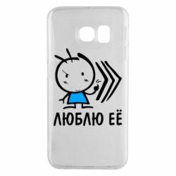 Чехол для Samsung S6 EDGE Люблю её Boy