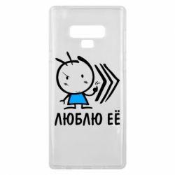 Чехол для Samsung Note 9 Люблю её Boy