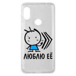 Чехол для Xiaomi Redmi Note 6 Pro Люблю её Boy
