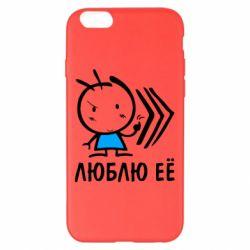 Чехол для iPhone 6 Plus/6S Plus Люблю её Boy