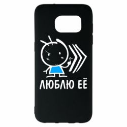 Чехол для Samsung S7 EDGE Люблю её Boy