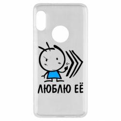 Чехол для Xiaomi Redmi Note 5 Люблю её Boy
