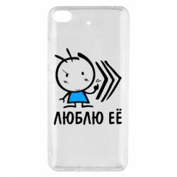 Чехол для Xiaomi Mi 5s Люблю её Boy