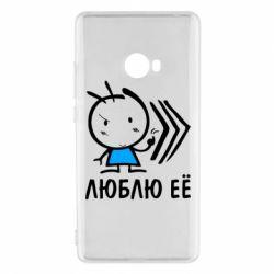 Чехол для Xiaomi Mi Note 2 Люблю её Boy