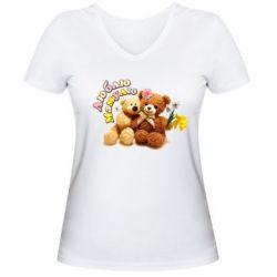Женская футболка с V-образным вырезом Люблю Мамулю