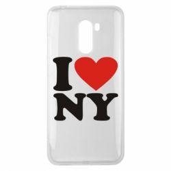 Чехол для Xiaomi Pocophone F1 Люблю Нью Йорк - FatLine