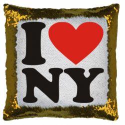 Подушка-хамелеон Люблю Нью Йорк