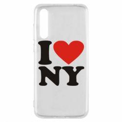 Чехол для Huawei P20 Pro Люблю Нью Йорк - FatLine