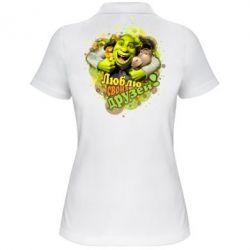 Женская футболка поло Люблю своих друзей