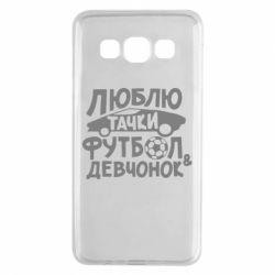 Чехол для Samsung A3 2015 Люблю тачки, футбол и девченок!