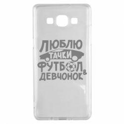 Чехол для Samsung A5 2015 Люблю тачки, футбол и девченок!