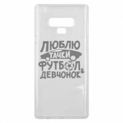 Чехол для Samsung Note 9 Люблю тачки, футбол и девченок!