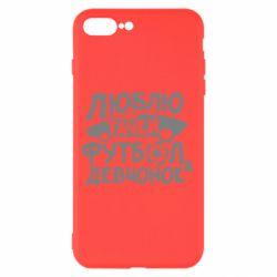 Чехол для iPhone 8 Plus Люблю тачки, футбол и девченок!