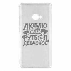 Чехол для Xiaomi Mi Note 2 Люблю тачки, футбол и девченок!