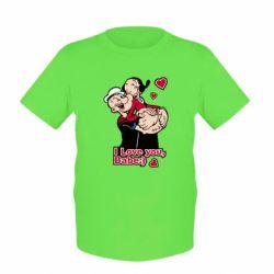 Детская футболка Люблю тебя, детка