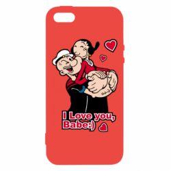 Чехол для iPhone5/5S/SE Люблю тебя, детка