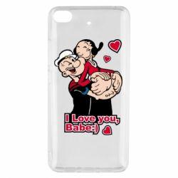 Чехол для Xiaomi Mi 5s Люблю тебя, детка