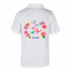 Дитяча футболка поло Люблю тебе, мамо!
