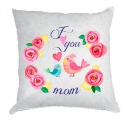 Подушка Люблю тебе, мамо!