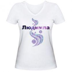 Женская футболка с V-образным вырезом Людмила