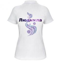 Женская футболка поло Людмила