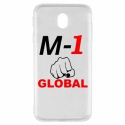 Чехол для Samsung J7 2017 M-1 Global