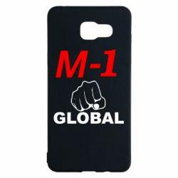 Чехол для Samsung A5 2016 M-1 Global