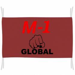 Флаг M-1 Global