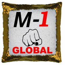 Подушка-хамелеон M-1 Global