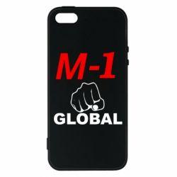 Чехол для iPhone5/5S/SE M-1 Global