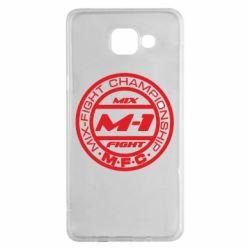 Чехол для Samsung A5 2016 M-1 Logo - FatLine