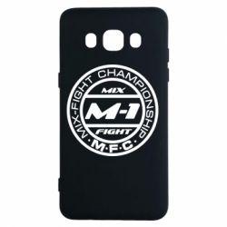 Чехол для Samsung J5 2016 M-1 Logo - FatLine