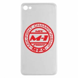 Чехол для Meizu U20 M-1 Logo - FatLine