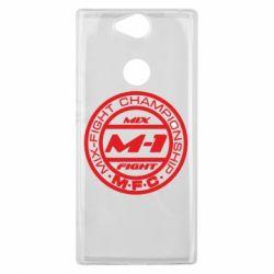 Чехол для Sony Xperia XA2 Plus M-1 Logo - FatLine