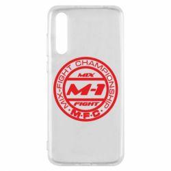 Чехол для Huawei P20 Pro M-1 Logo - FatLine