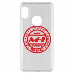 Чехол для Xiaomi Redmi Note 5 M-1 Logo - FatLine