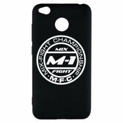 Чехол для Xiaomi Redmi 4x M-1 Logo - FatLine