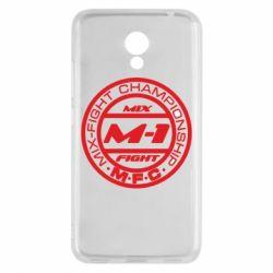 Чехол для Meizu M5c M-1 Logo - FatLine